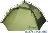 Outventure 1 SECOND TENT 2