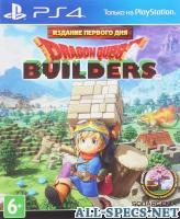 Dragon quest builders ps4 11010